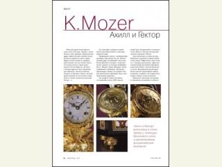 """""""Мои часы"""" №4/ 2006"""