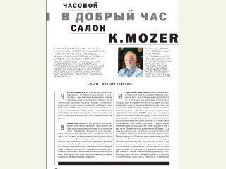 """""""Радиус города"""" №9/ 2018"""