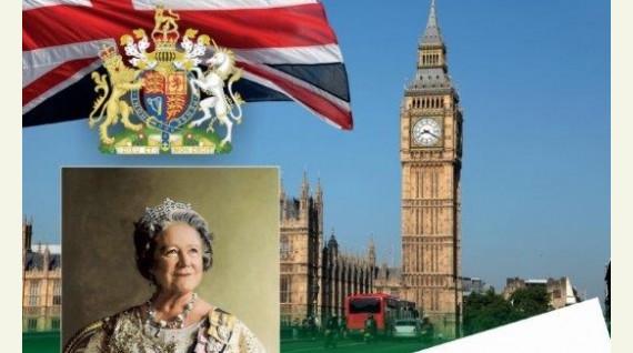 Письмо Ее Величества Королевы Великобритании Елизаветы
